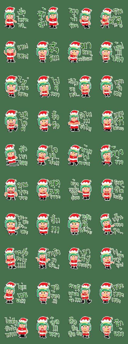 Tami.V1 Merry Christmas.
