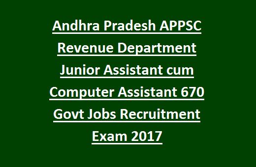 Andhra Pradesh APPSC Revenue Department Junior Assistant cum