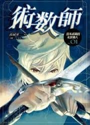 The Kensei's Calligraphy