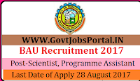 Birsa Agricultural University Recruitment 2017– 85 Scientist, Programme Assistant