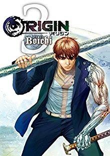 [Boichi] ORIGIN -オリジン- 第01-03巻