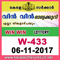 KERALA LOTTERY, kl result yesterday,lottery results, lotteries results, keralalotteries, kerala lottery, keralalotteryresult, kerala lottery result, kerala   lottery result live, kerala lottery results, kerala lottery today, kerala lottery result today, kerala lottery results today, today kerala lottery result, kerala   lottery result 6-11-2017, Win win lottery results, kerala lottery result today Win win, Win win lottery result, kerala lottery result Win win today, kerala   lottery Win win today result, Win win kerala lottery result, WIN WIN LOTTERY W 433 RESULTS 6-11-2017, WIN WIN LOTTERY W 433, live WIN   WIN LOTTERY W-433, Win win lottery, kerala lottery today result Win win, WIN WIN LOTTERY W-433, today Win win lottery result, Win win lottery   today result, Win win lottery results today, today kerala lottery result Win win, kerala lottery results today Win win, Win win lottery today, today   lottery result Win win, Win win lottery result today, kerala lottery result live, kerala lottery bumper result, kerala lottery result yesterday, kerala lottery   result today, kerala online lottery results, kerala lottery draw, kerala lottery results, kerala state lottery today, kerala lottare, keralalotteries com   kerala lottery result, lottery today, kerala lottery today draw result, kerala lottery online purchase, kerala lottery online buy, buy kerala lottery online