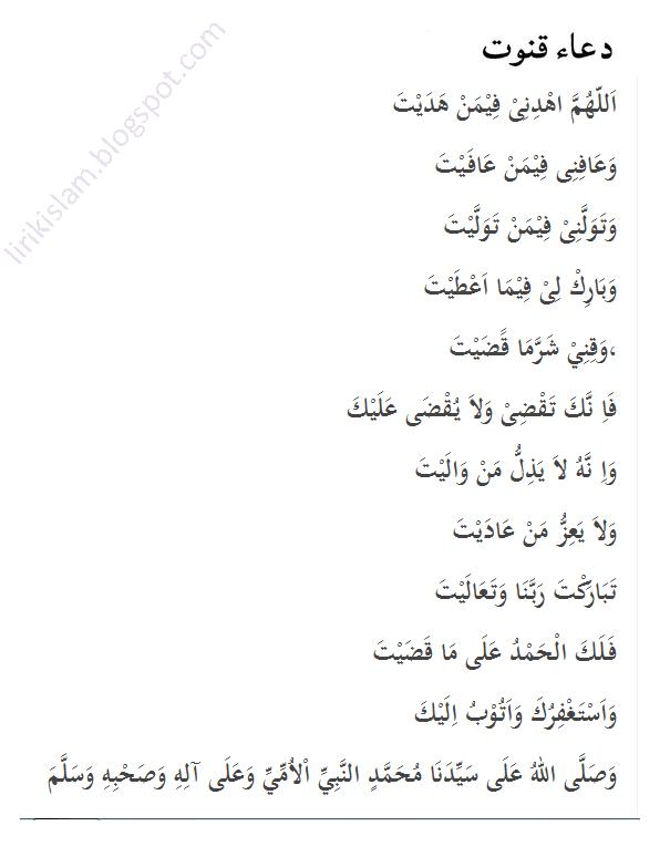Doa Qunut Arab Latin Dan Terjemahan Sholat Subuh