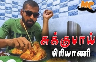 The Story of Sukkubhai Biriyani | Madras Masala Epi 18 | Food Feature | Madras Central
