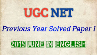 test, upsc previous year question papers, study, set exam, tcyonline, current affairs app, model question paper, entrance exam, previous year question paper, exam alert, exam tips, pat exam, exam preparation, test paper, test paper, exam guru, math competition, maths paper, polytechnic paper, chemistry question paper, previous year question paper, model question paper, previous question papers, sample paper, model paper