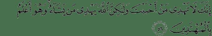 Surat Al Qashash ayat 56