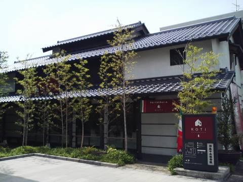 外観2 KOTI羽島店