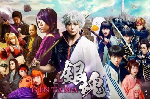 Download dan Streaming Gintama Movie (2017) Subtitle Indonesia