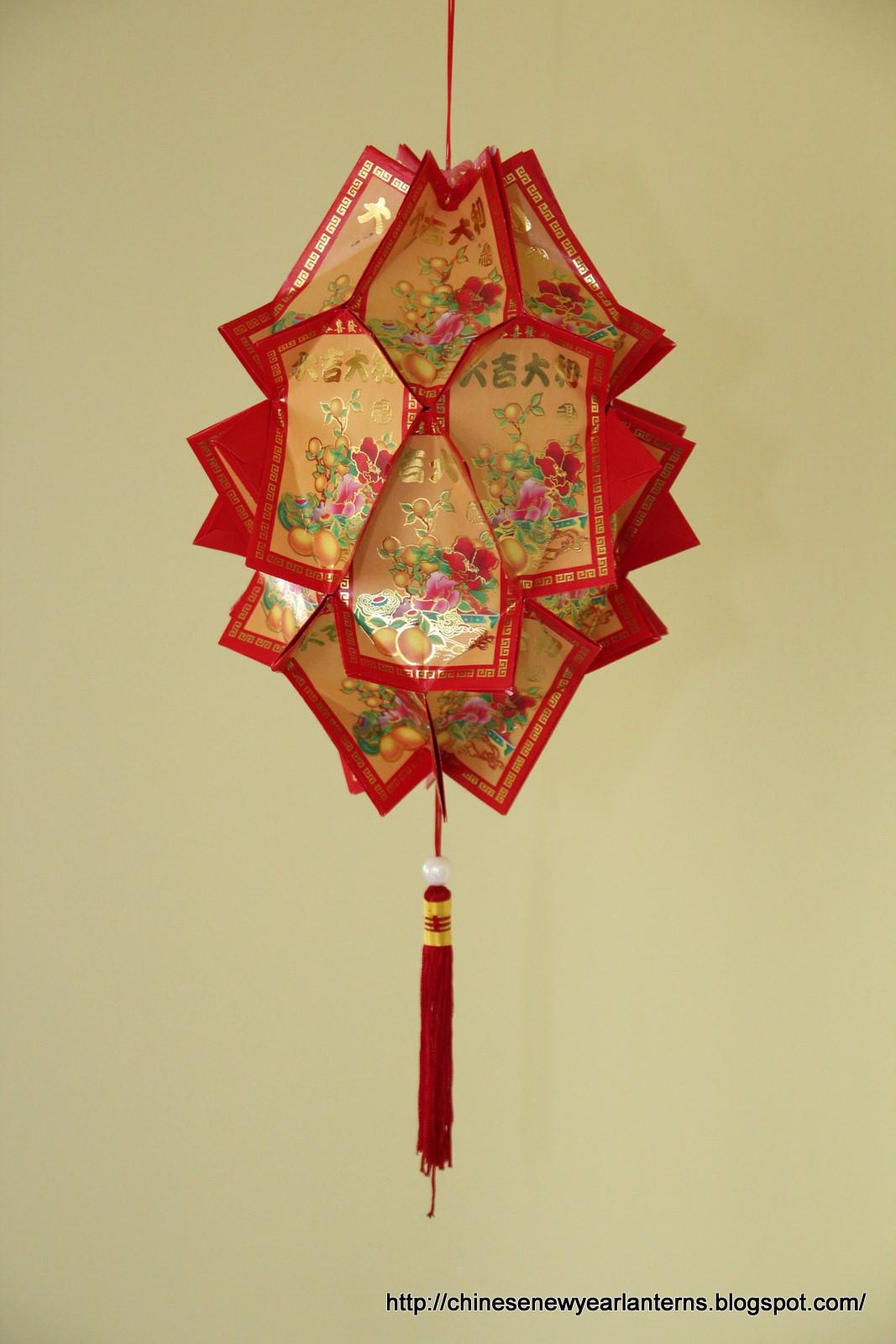 Chinese New Year Lanterns 红包灯笼手工制作: How to make a Lamp ...