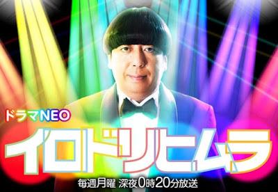 Sinopsis Coloring Himura / Irodori Himura (2012) - Serial TV Jepang