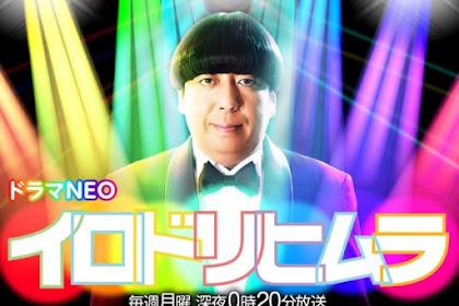 Sinopsis Coloring Himura / Irodori Himura (2012) - Japanese TV Series