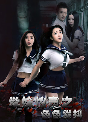 Download Xue Mei Jing Sheng Zhi Se Se Fa Dou (2016) 720p HDRip Subtitle Indonesia