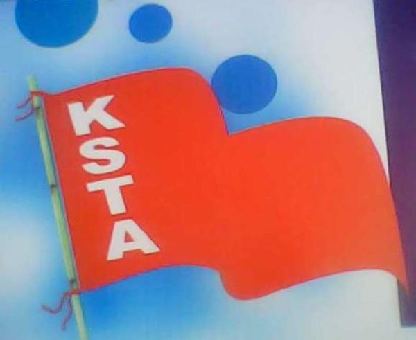 Kerala, News, Kasargod, KPSTA, Valuation Is politically Influenced