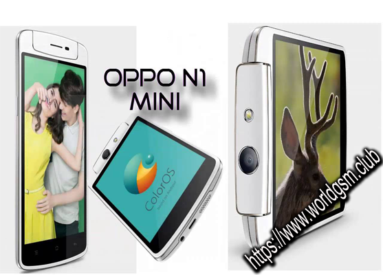 Oppo N1 Mini N5116 Official Firmware is Full Free Download