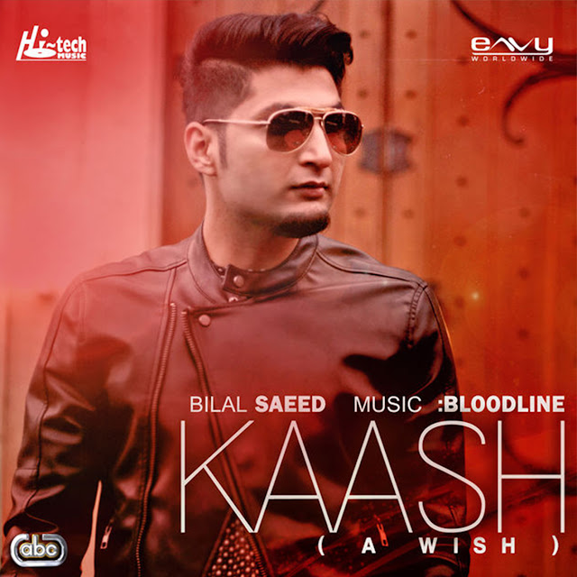 Bhani Wala Khan Gulab Sidhu Mp3 Song: Kaash (with Bloodline)