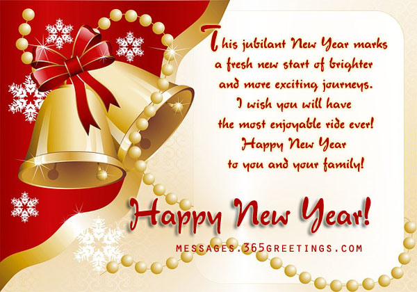 new year wishes 2017