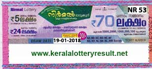 KERALA LOTTERY, kl result yesterday,lottery results, lotteries results, keralalotteries, kerala lottery, keralalotteryresult, kerala lottery result, kerala lottery   result live, kerala lottery results, kerala lottery today, kerala lottery result today, kerala lottery results today, today kerala lottery result, kerala lottery result   19-01-2018, NIRMAL lottery results, kerala lottery result today NIRMAL, NIRMAL lottery result, kerala lottery result NIRMAL today, kerala lottery NIRMAL   today result, NIRMAL kerala lottery result, NIRMAL LOTTERY NR 53 RESULTS 19-01-2018, NIRMAL LOTTERY NR 53, live NIRMAL LOTTERY NR-53,   NIRMAL lottery, kerala lottery today result NIRMAL, NIRMAL LOTTERY NR-53, today NIRMAL lottery result, NIRMAL lottery today result, NIRMAL lottery   results today, today kerala lottery result NIRMAL, kerala lottery results today NIRMAL, NIRMAL lottery today, today lottery result NIRMAL, NIRMAL lottery   result today, kerala lottery result live, kerala lottery bumper result, kerala lottery result yesterday, kerala lottery result today, kerala online lottery results,   kerala lottery draw, kerala lottery results, kerala state lottery today, kerala lottare, keralalotteries com kerala lottery result, lottery today, kerala lottery   today draw result, kerala lottery online purchase, kerala lottery online buy, buy kerala lottery online