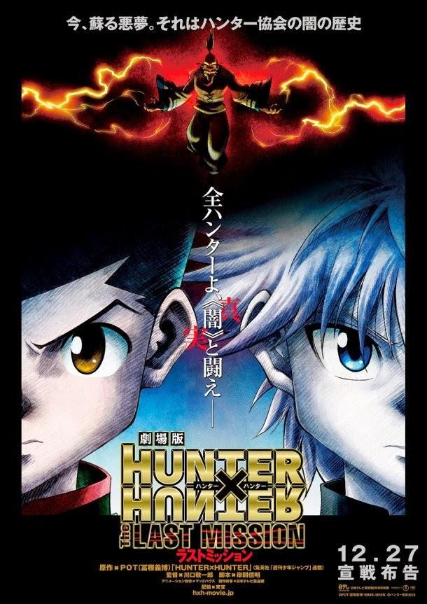 142) [MinnaSubs] Hunter X Hunter The last Mission - Movie 2 720p