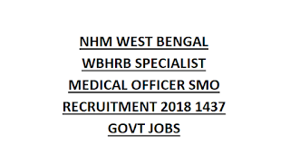 NHM WEST BENGAL WBHRB SPECIALIST MEDICAL OFFICER SMO RECRUITMENT NOTIFICATION 2018 1437 GOVT JOBS