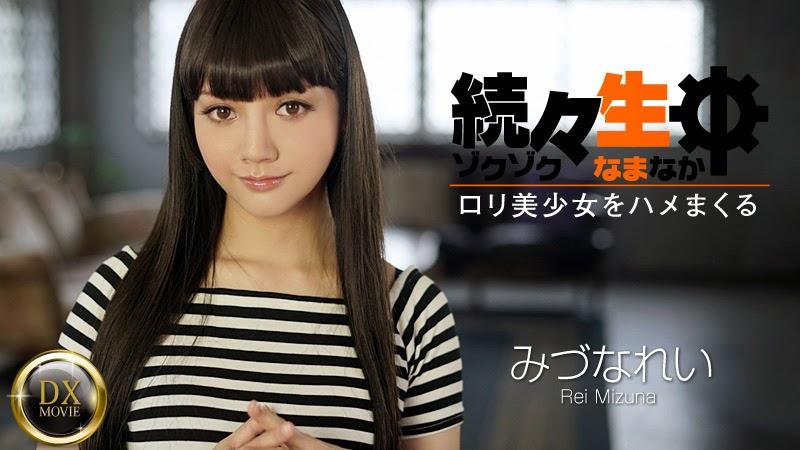 HEYZO No.0698 Rei Mizuna 10120