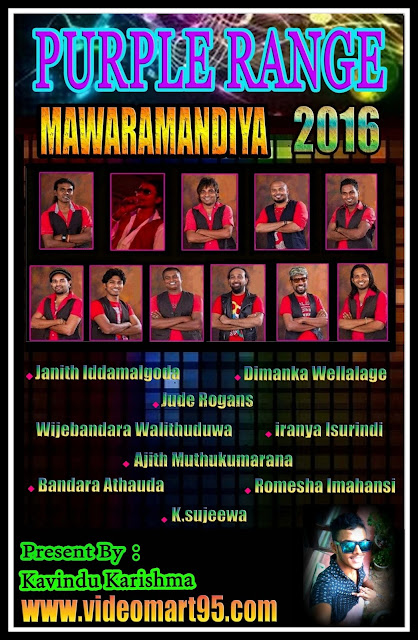 PURPLE RANGE LIVE IN MAWARAMANDIYA 2016