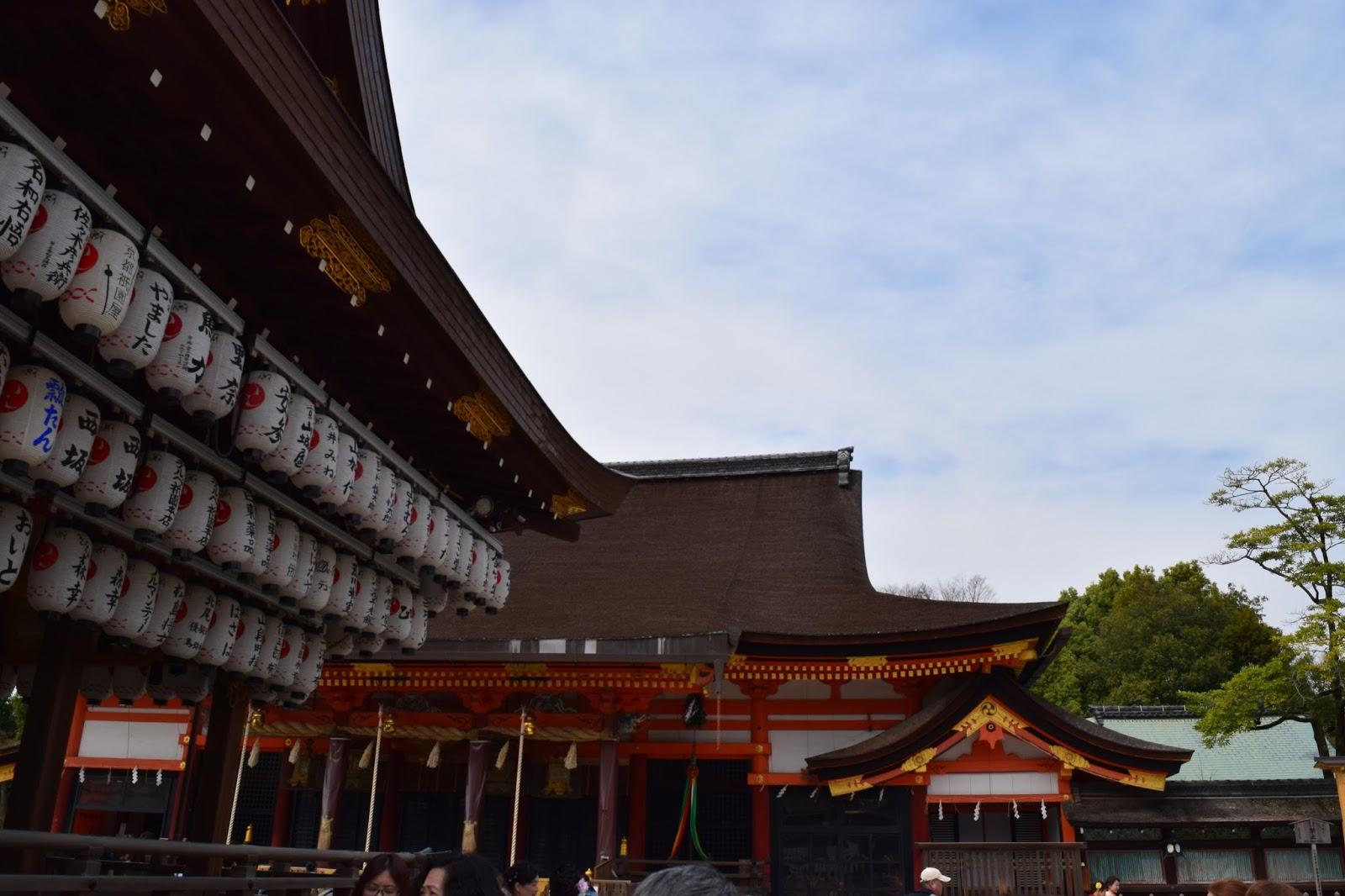 Yasaka Jinja Kyoto
