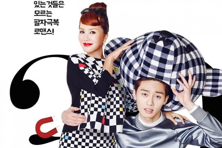 Nonton drakor Drama Korea Witch's Romance Episode 1-16(END) Subtitle Indonesia