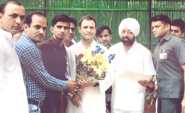 Discussion with Rahul Gandhi about organizational elections in Haryana
