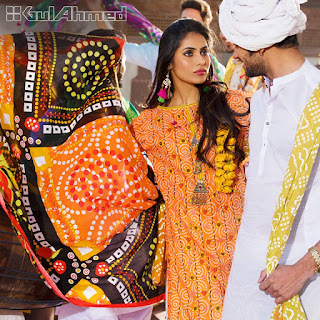 Pakistani-dresses-summer-collection-2017-by-Gul-Ahmed