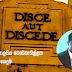 සමාජ ජාලා වලට කුණුහරුපයක් වූ 'Disce Aut Discede' රෝයල් මොටෝ එක