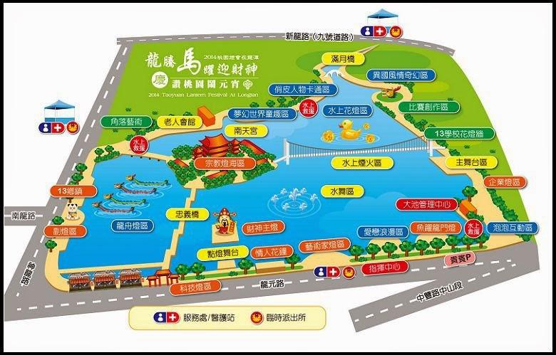 【 Taiwan New'S_2017 】 @ 台灣檔期活動攤位資訊站