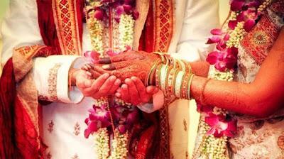 marriage certificate ke liye online application