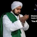 Lirik Lagu Ya Rasulullah Salamun Alaik (Teks Arab dan Artinya)