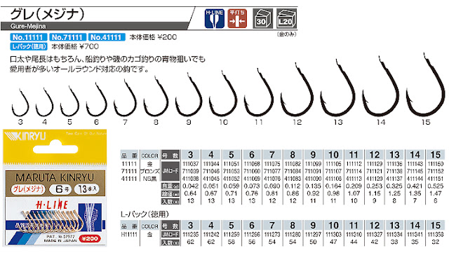 http://www.kinryu-hline.co.jp/shop/?p=45