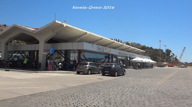 Passenger station Kavala Port
