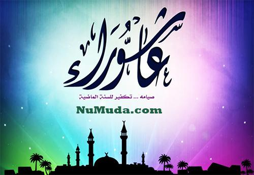 Doa Niat Puasa Tasu'a Dan Asyura 9 10 11 Pada Bulan Muharram