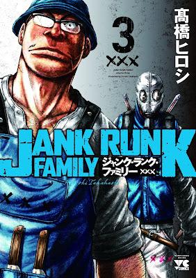ジャンク・ランク・ファミリー 第01-03巻 raw zip dl