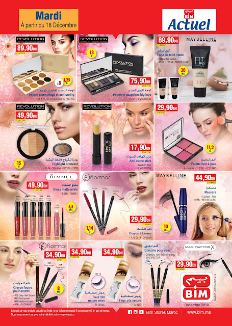 Catalogue bim maroc mardi 18 decembre 2018