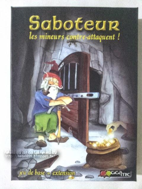 草泥馬依然很草泥馬: (桌遊) 矮人礦坑(Saboteur) (2004)