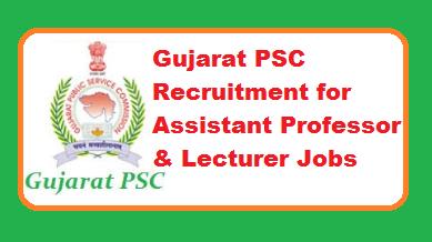 Gujarat PSC Recruitment 2019