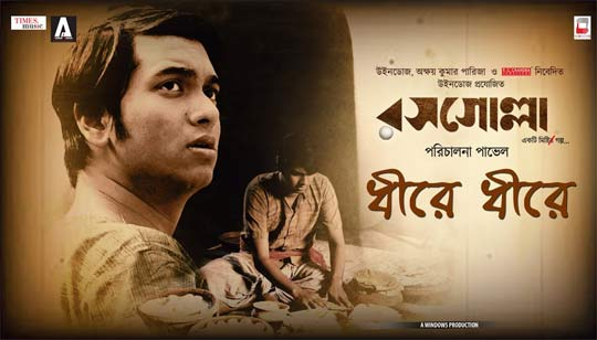 Rosogolla Bengali Movie