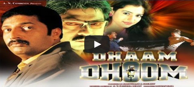 Dhaam Dhoom-South Indian Hindi Dubbed Movie