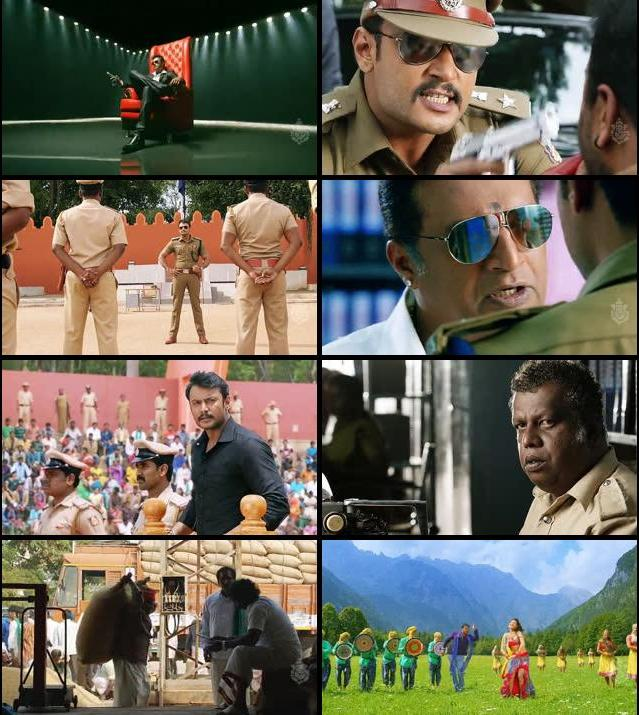 Mr Airavata 2015 UNCUT Dual Audio Hindi 480p HDRip