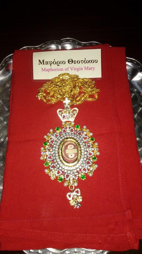 Τεμάχιο από το Μαφόριον της Παναγίας. Ιερά Μονή Θεοτόκου Καλλίπετρας Βεροίας. http://leipsanothiki.blogspot.be/