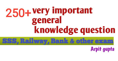 Important general knowledge question
