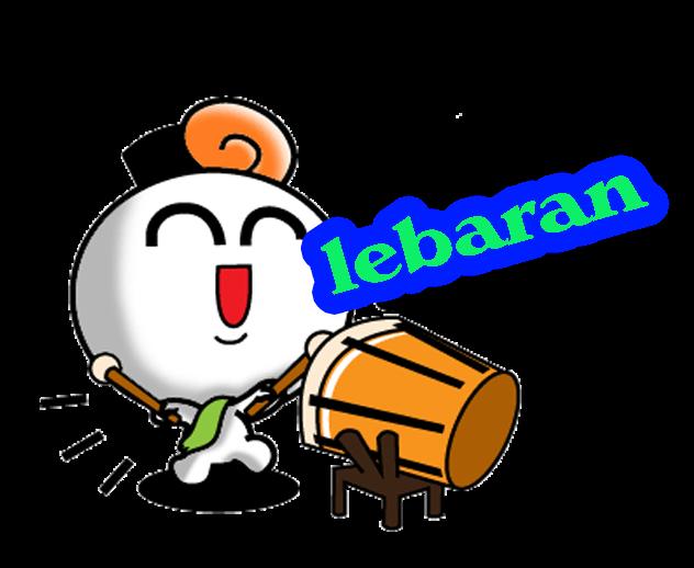 Iki Hari Lebaran Ismail Marzuki