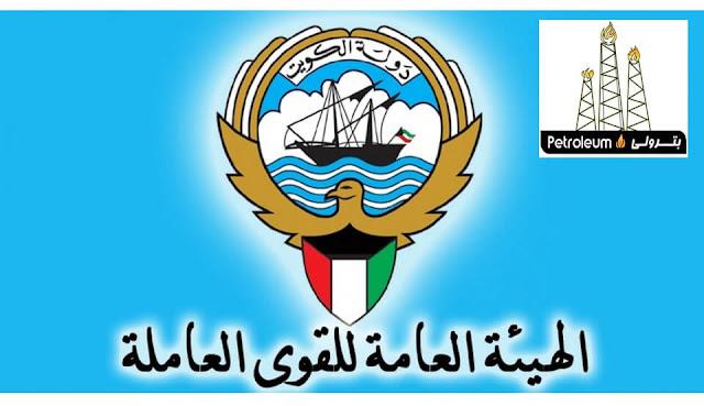 مفاجاءه !!! ايقاف اصدار اقامة لخريجى كليات الهندسة الغير معتمدة فى الكويت؟