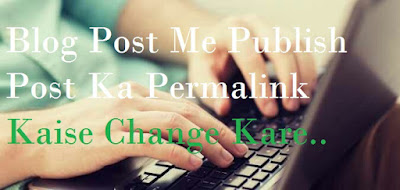 Blog Post Me Publish Post Ka Permalink Kaise Change Kare