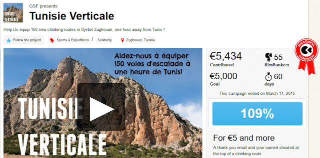 https://www.kisskissbankbank.com/tunisie-verticale?ref=category