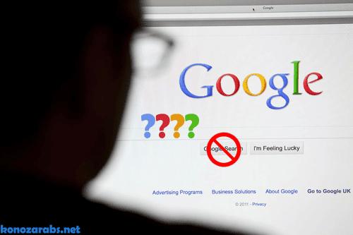 """5 اشياء اياك أن تبحث عنها في محرك البحث """"غوغل"""""""